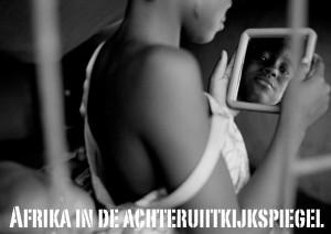 afrikaachteruitkijkspiegel